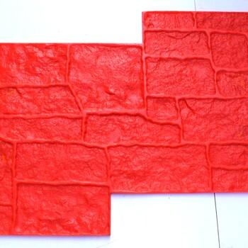 常州金坛陶瓷防滑路面胶粘石透水混凝土压花地坪压花模具厂家