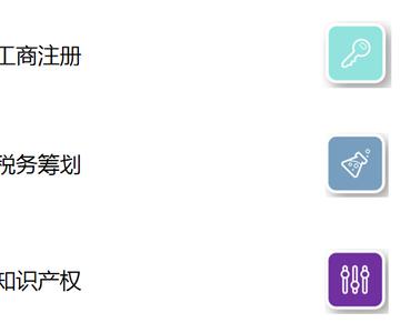 易算盘(上海)企业发展有限公司