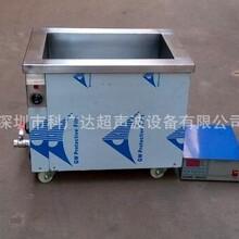 无锡全自动超声波清洗机生产厂家超声波清洗机图片