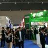 2020湖南(长沙)国际餐饮供应链展览会