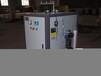 綏化電加熱蒸汽鍋爐報價