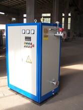 承德免檢電熱水機組價格圖片