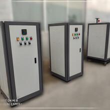 遼陽電熱水機組廠家圖片
