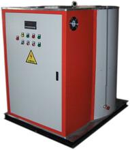 黄山免检电热开水炉报价免检电热锅炉生产厂家图片