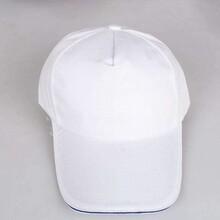 定制广告帽供货商帽子图片