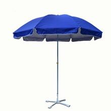 定做太阳伞价格实惠图片