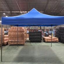 昆明销售广告帐篷厂家直销折叠帐图片