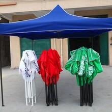 昆明广告帐篷厂家直销折叠帐图片