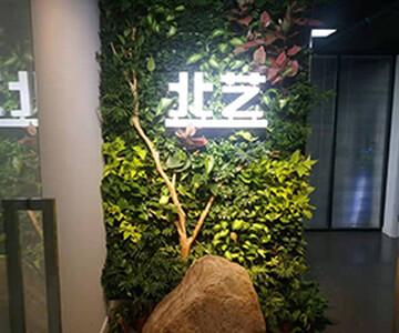 北京北艺文化发展亚洲顶级线上娱乐品牌