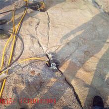 永川区破碎锤工作效率慢花岗岩速裂分石机注意事项图片