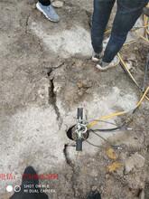 什邡市石块开采分裂用劈裂机是什么原理图片