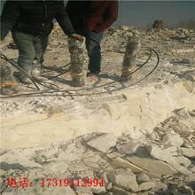 磴口县石头硬挖不动洞采小型机械效果很好图片