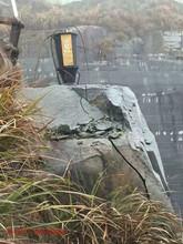 恒山区土石方工程矿山大型开山破碎设备硬石头分裂器哪个牌子的好图片