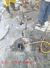 深圳地基开挖很硬的岩石劈裂机效果很好图片