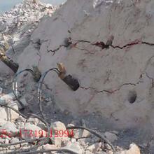 牡丹江代替气爆混凝土破石机石方破拆机图片