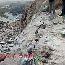 东莞破碎锤打不动露天岩石开采劈裂棒怎么破除图片