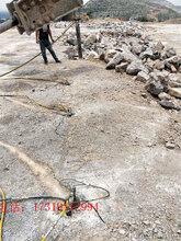 广州代替风镐破碎石头的机器提高劈石产量