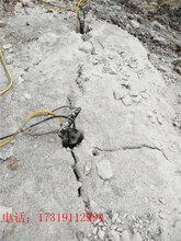 宁波不允许爆破开山采石器混凝土拆除棒