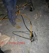 江门农村挖地基破石头的机器/膨胀机图片