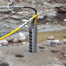挖机挖不动的石头怎么办用分裂机液压劈裂机价格实惠图片