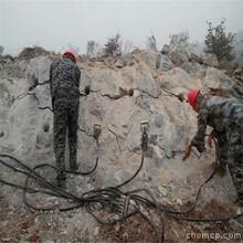 膨胀剂裂石慢用分裂机裂石棒价格实惠图片