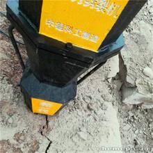 建筑拆除用裂石机使用说明图片