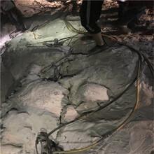 炮锤破不动的石头用分裂机液压劈裂机价格实惠图片