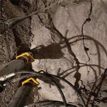 炮锤破不动的石头用液压劈裂机详细介绍图片