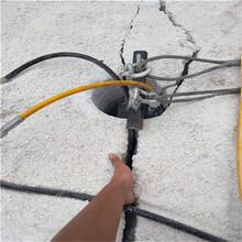 炮锤破不动的石头用劈裂机分裂机技术指导图片