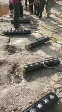 西双版纳傣族自治州硬石头炮锤打不动试试静音开采安全环保图片