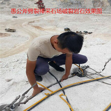 巖石開采設備廠家電話南京圖片