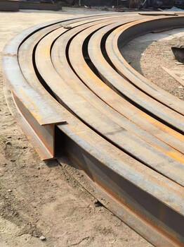 隧道支護工字鋼彎曲機大弧工字鋼冷彎機南陽