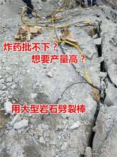 唐山分裂棒破石器安全高效圖片