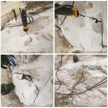 阿里矿山开采裂石设备安全高效图片