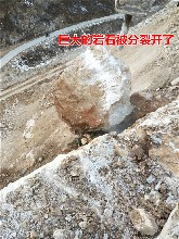 徐州分裂棒(bang)分石機全國物流(liu)發貨圖片