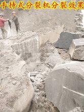 克拉玛依替代爆破的开山机械