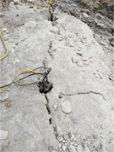 泰州代替爆破的開采機器圖片