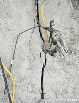 三亚石头路基开挖用大劈力分裂机