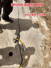 商丘裂石柱開山機解決辦法圖片