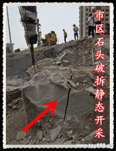 鶴崗撐裂石頭教程圖片