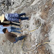 大同挖路基破石頭用分裂機圖片