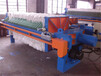 阿勒泰研磨廢水凈化廂式壓濾機