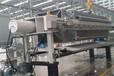 北屯洗煤污水處理帶式壓濾機廠家