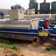 盾構泥水處理隔膜壓濾機銅陵圖片