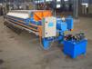 阿勒泰研磨廢水處理自動壓濾機