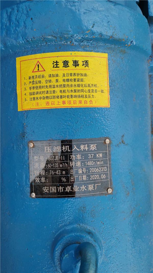 長葛鍍鋅污水處理車載式壓泥機技術參數