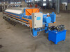 冶炼废水处理自动压滤机攀枝花