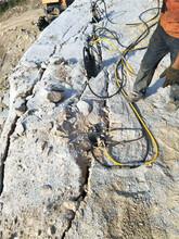 湘西土石方硬石頭破裂液壓機械劈裂棒破石方量高圖片