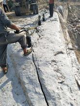 林芝硬石頭分解液壓劈裂機孔距間隔大圖片