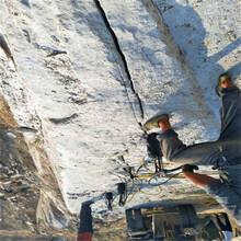 呼倫貝爾采石場荒料開采劈裂機歡迎咨詢圖片